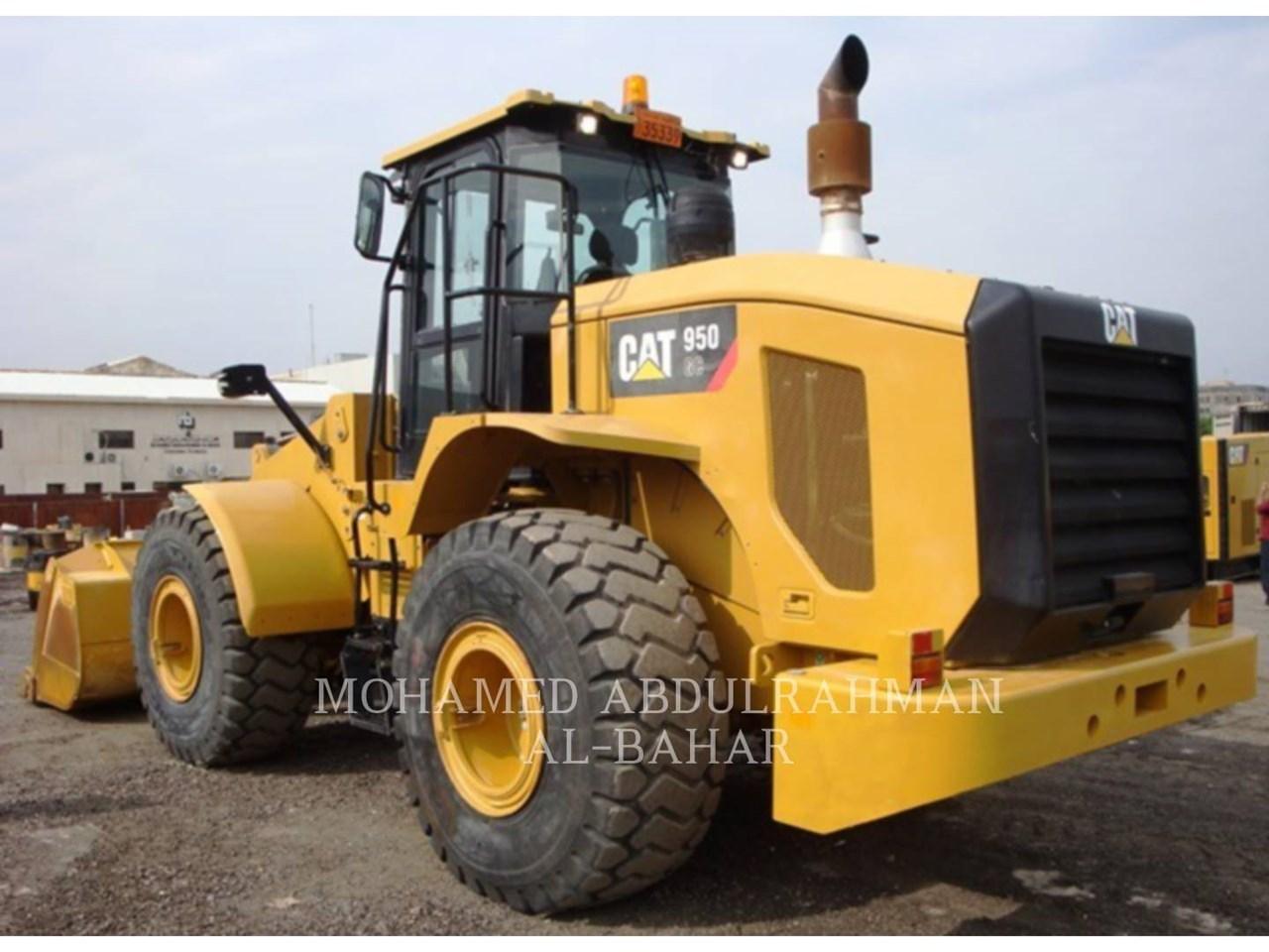 2018 Caterpillar 950GC Image 3