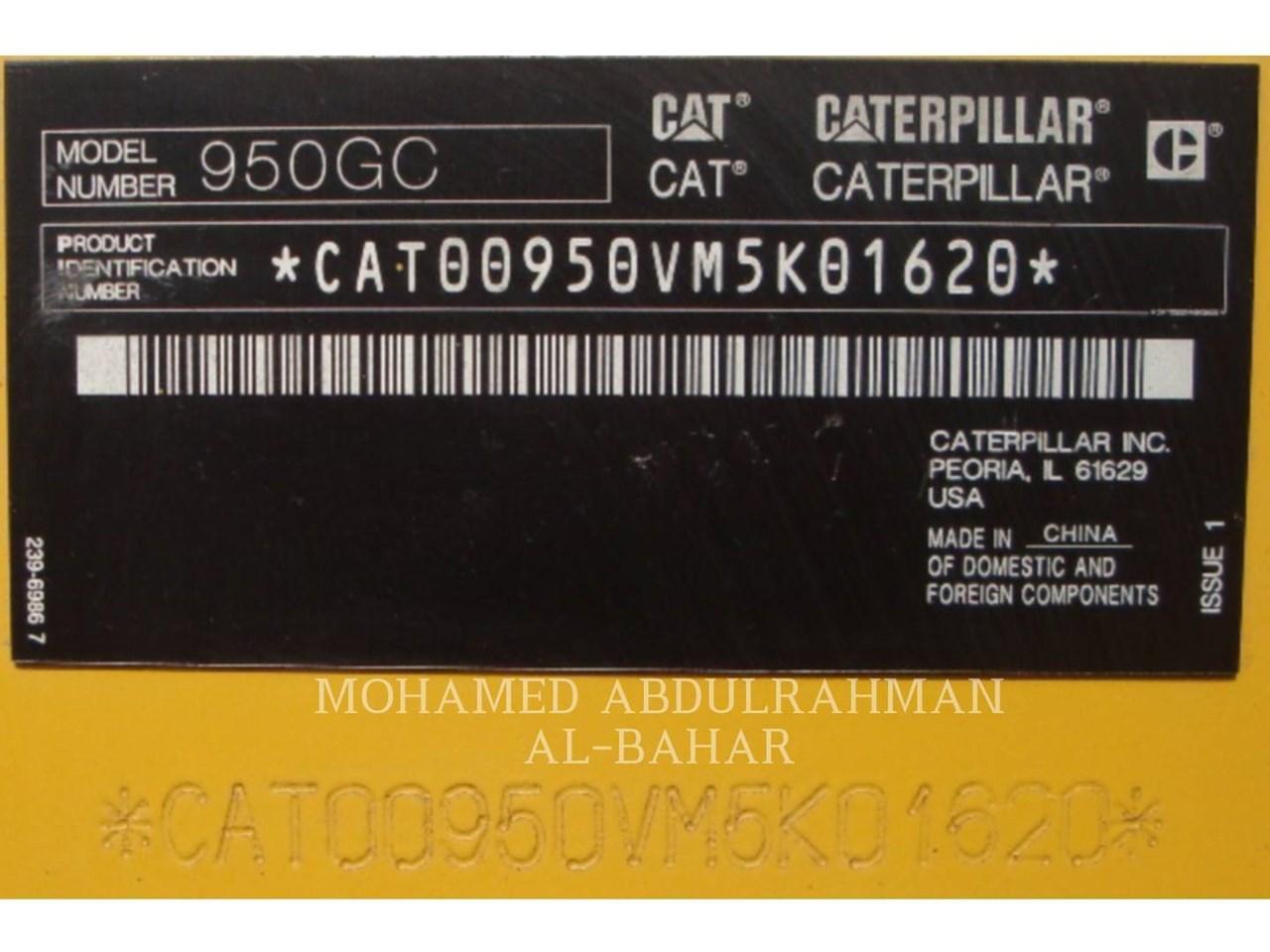 2018 Caterpillar 950GC Image 14