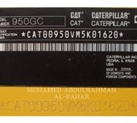 2018 Caterpillar 950GC Thumbnail 14