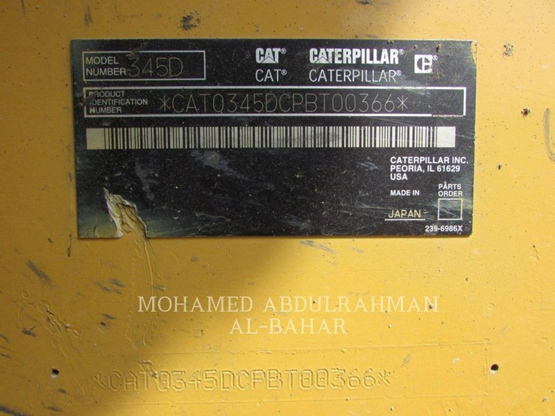 2010 Caterpillar 345DL Image 13